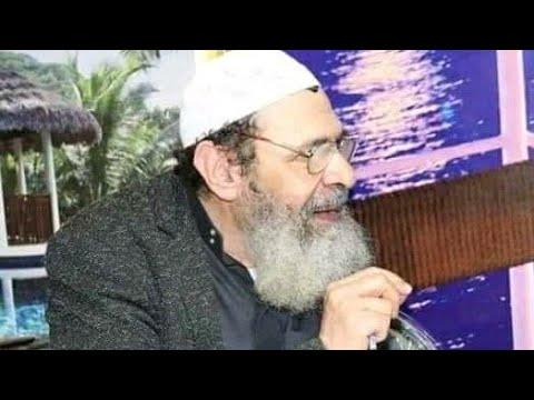 الشيخ المحدث ساعد عمر غازي رحمه الله